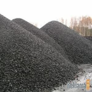 ТОО ФАРИЗА 7  Уголь шубаркольский марка Д 0-300,  0-25,  0-50