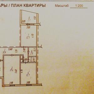 Продаю 3-комнатную квартиру срочно!