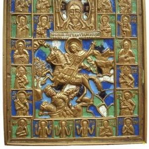Антиквариат-иконы, награды, древние монеты дорого покупаем.