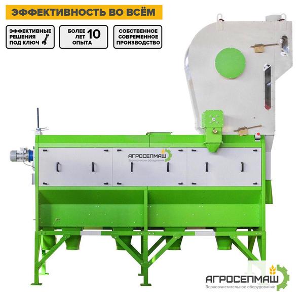 Зерноочистительные сепараторы РБС. 3